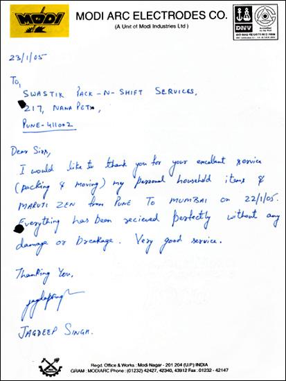 Modi Arc Electrodes Co. (Jagdeep Singh)