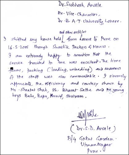 Dr. Subhash Awale